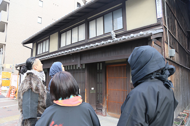 Ninja Walking Tour In Kyoyo Ninja Dojo And Store